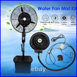 220V 55W Outdoor Water Spray Cooling Misting Fan System Transformation Part Kit