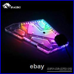 BYKSKI Acrylic Board Water Channel Solution kit use for COUGAR Conqueror Case /