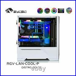 Bykski Distro Plate Kit, For Lian Li Lancool II Case, Computer Water Cooling